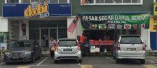 2 sty shop lot in Jalan Melati, Kuang